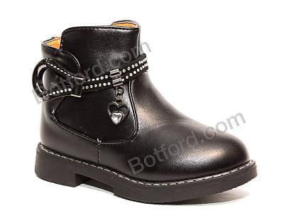 Ботинки Леопард 6313A black черный