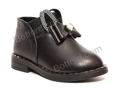 Ботинки Леопард 2013 black черный