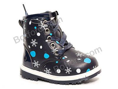 Ботинки Леопард KE101-2 синий