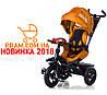 Трехколесный велосипед с родительской ручкой Tilly Cayman T-381 с пультом Orange Оранжевый