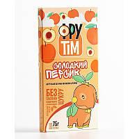 Конфеты натуральные яблоко-персик, Фрутим, 75г