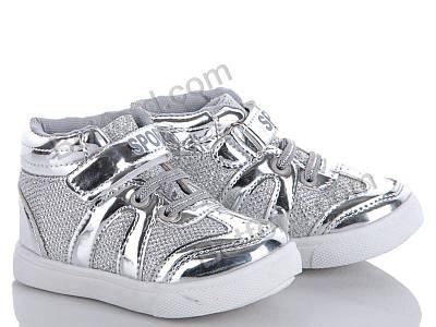 Кроссовки BBT F81-3 серебряный