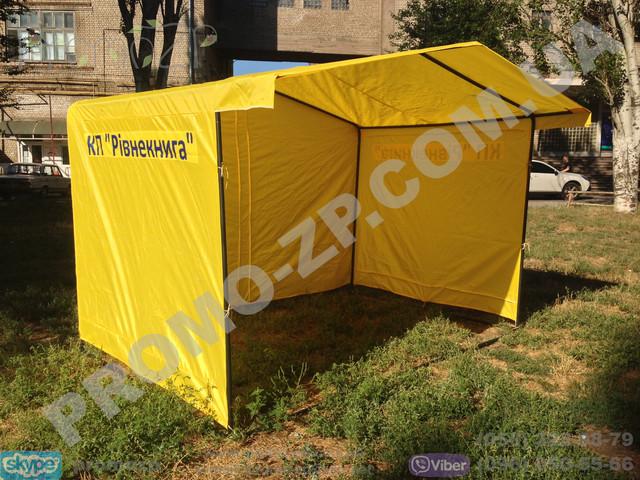 Агитационная палатка 3х2 метра Львов. Торговая палатка купить с бесплатной доставкой во Львов