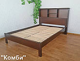"""Двуспальная кровать с полками в изголовье из массива дерева """"Комби"""" от производителя"""