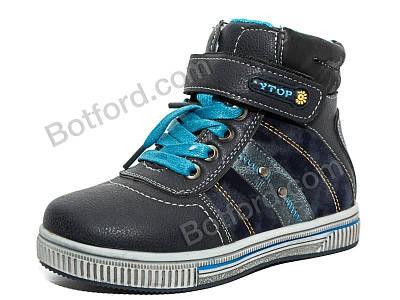Ботинки Y.Top 18118-7 синий