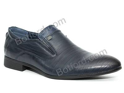 Туфли DaFuYuan G006-2 синий