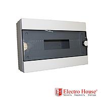ElectroHouse Бокс модульный для наружной установки на 16 модулей