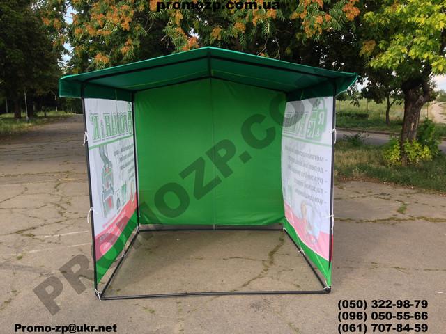 Палатка для торговли с печатью Львов. Недорогая торговая палатка во Львовес бесплатной доставкой