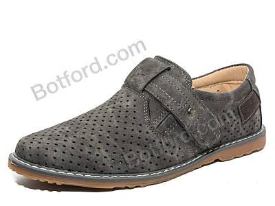 Туфли Y.Top H1808-9 серый