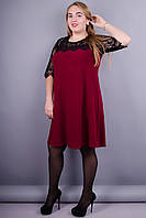 Лайза. Красивое платье больших размеров. Бордо.