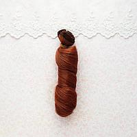 Волосы для кукол локоны в трессах, медные - 15 см