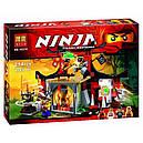 """Конструктор Ниндзяго NINJAGO """"Решающее сражение"""", 214 дет. (Lego 70756), фото 2"""