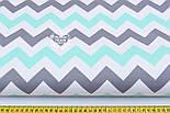 Лоскут ткани ранфорс с мятными и серыми зигзагами, ширина 240 см (№1156), фото 3