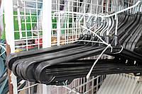 Тремпель пластмассовый широкий, производитель Украина