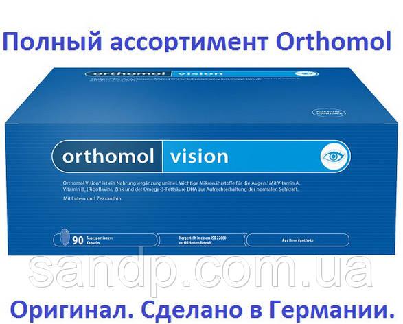 Orthomol Vision Ортомол Визион Вижн 90 дней (капсулы), фото 2