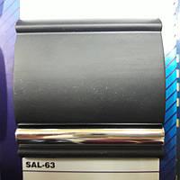 Декоративные Молдинги - Лента, 60 мм черный с Хром полосой. Для автомобиля