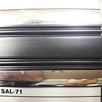 Декоративные Молдинги - Лента, 45 мм черный с Хром полосой. Для автомобиля
