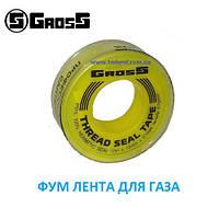 Лента-фум газовая 12 mm x 0,1mm x 12m x 0,7gr/cm3 Gross.