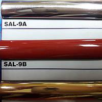 Декоративные Молдинги - Лента, 12 мм Красный полоска. Для автомобиля