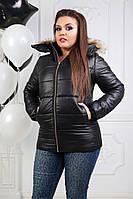 """Куртка,,Аляска"""" женская ботал ИИ0011"""