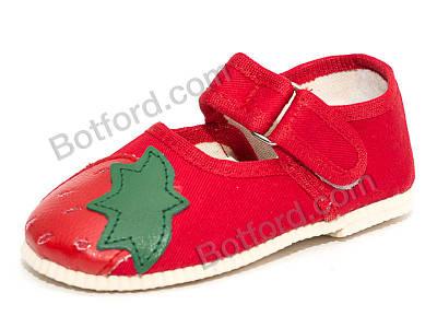 Тапки Slippers 130 девочка красный