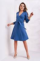 Красивое молодежное платье синее с поясом