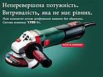 Болгарки Metabo – новинка 2014 года.