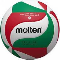 Мяч волейбольный Molten V5M 4000