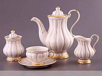 Чайный набор Lefard Версаль на 15 предметов 418-245, фото 1