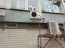 Наружный блок (холодильный агрегат)