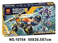 Конструктор Bela 10704 Nexo Knight Вездеход Аарона 4x4 614 дет