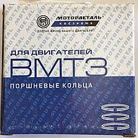 Кольца поршневые Д 144 П/К на 1 цилиндр (МОТОРДЕТАЛЬ)