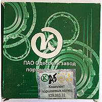 Кольца поршневые Д 65,Д 240 М/К (2 маслосъема) (пр-во ПАО Одесский завод поршневых колец)