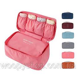 Органайзер сумка для белья в путешествия