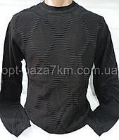 Свитера мужские оптом купить со склада в Одессе 7 км (M-XL)