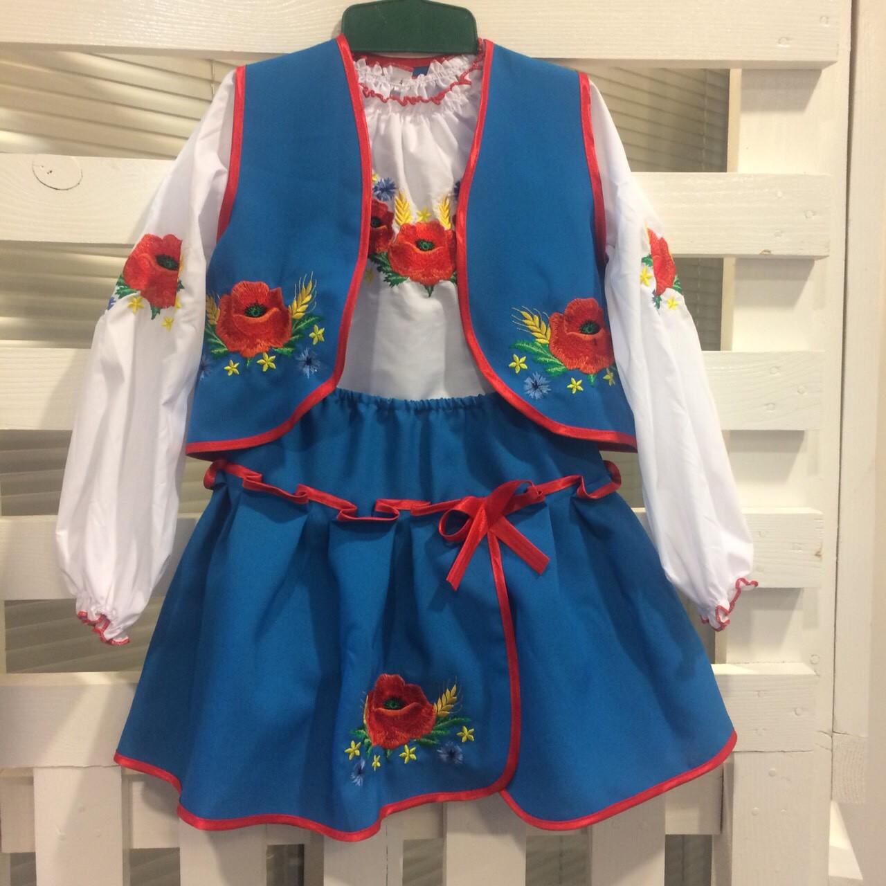 Голубой костюм тройка для девочки с вышивкой Веснянка