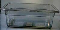 """Гастроемкость""""GN1/4""""поликарбонатная 265*162*100 мм (шт)(Арт.EM2821)"""