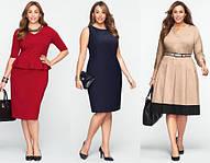 Платья размер 50-70