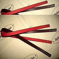 Ручки для сумки Красный/Бордовый