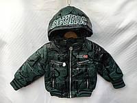 Куртка демисезонная детская для мальчика 1-5 лет, зеленого цвета, фото 1