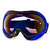 Синие лыжные очки Okay NO:363