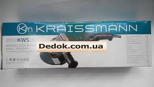 Угловая шлифмашина  KRAISSMANN KWS-2000/180