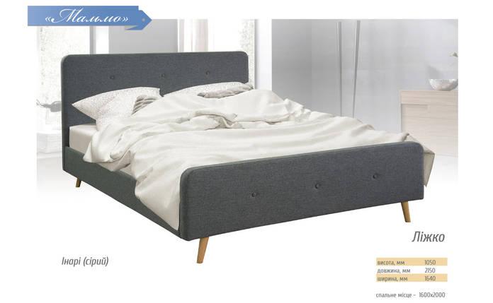 Ліжко Мальмо, фото 2