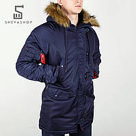 Зимняя мужская куртка Chameleon темно-синяя, фото 1