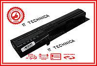Батарея DELL 451-11544 50TKN 14.8V 2600mAh