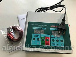 Аппарат Поток-01М