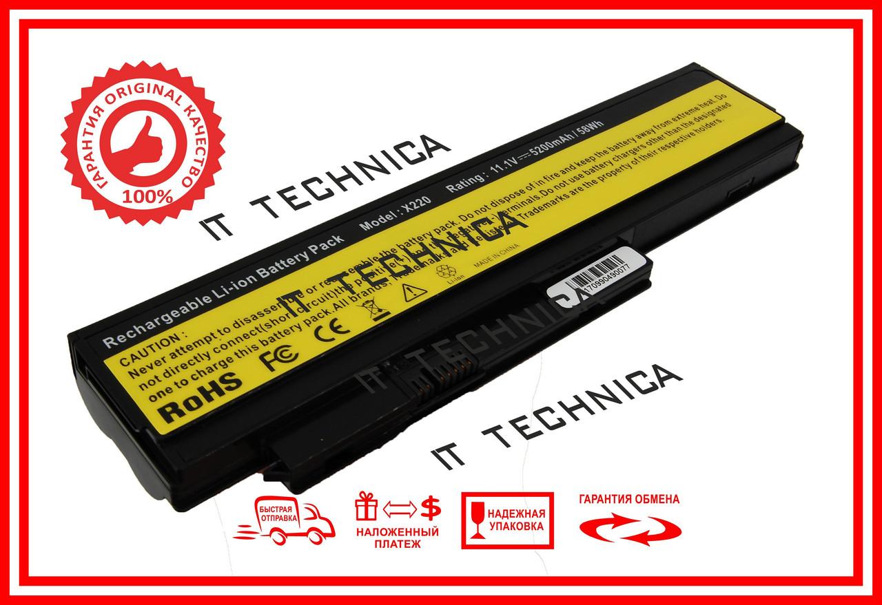 Батарея LENOVO 42T4876 42T4901 11.1V 5200mAh