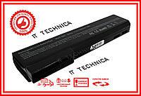Батарея HP EliteBook 8460P 8460W 11.1V 5200mAh
