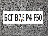 БСГ В7,5 Р4 F50