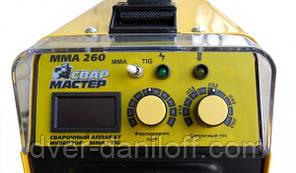 Сварочный инверторный аппарат СВАРМАСТЕР MMA 260, фото 2